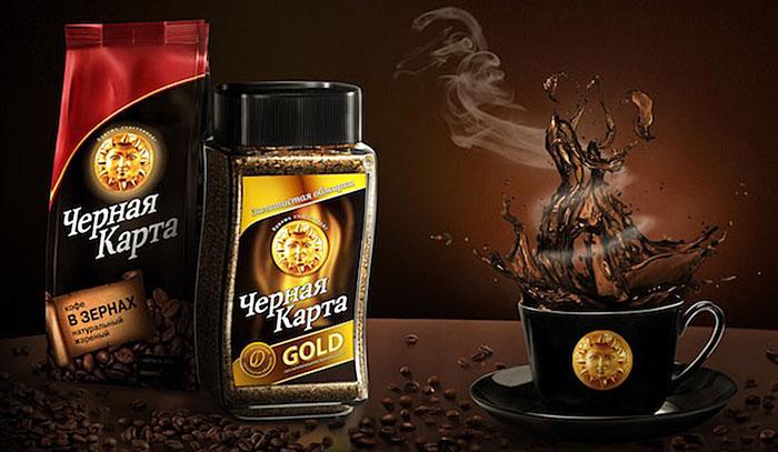 Кофе Черная карта