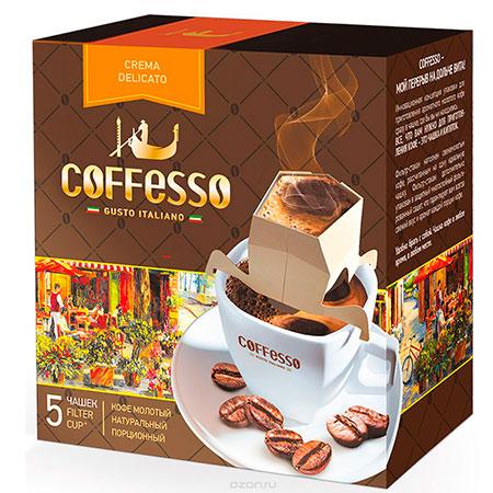 Кофе Coffesso