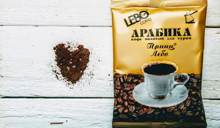 Arabica coffee plant buy