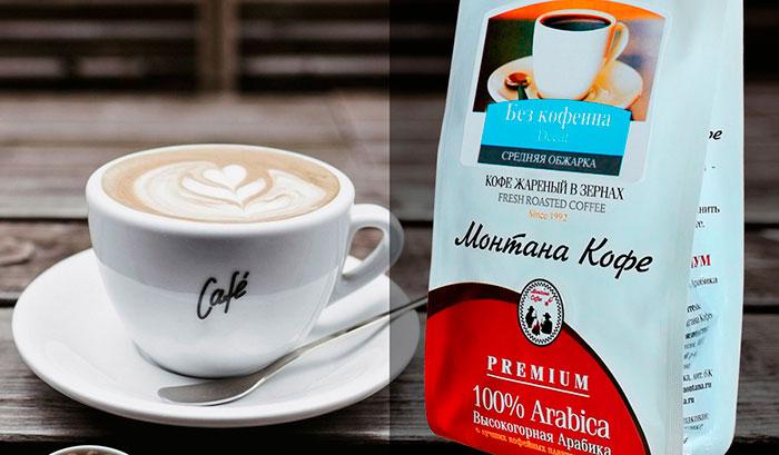 Кофе Монтана
