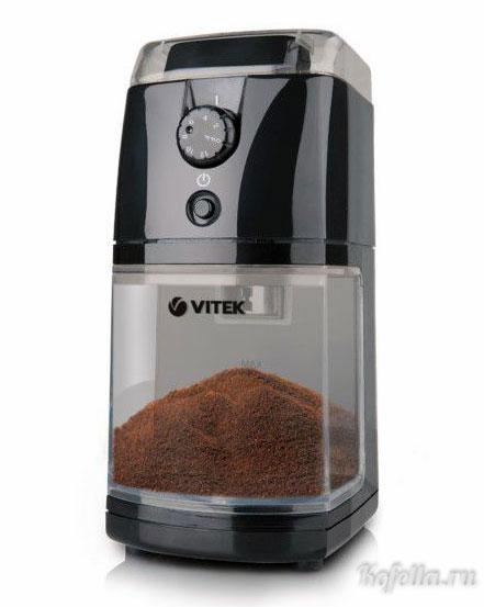 Кофемолка Vitek