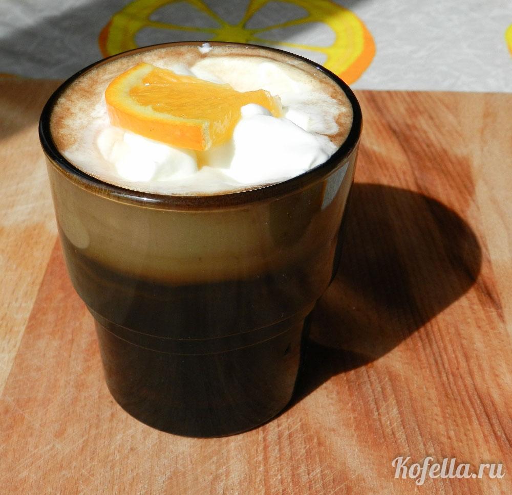 Кофе с апельсином