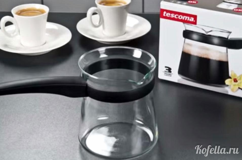 Стеклянная турка для кофе