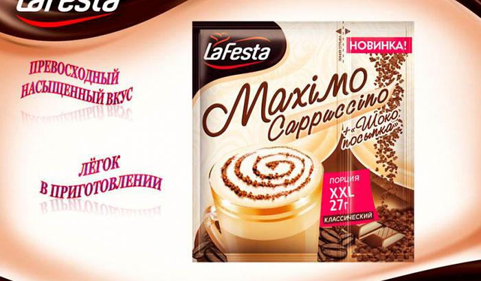 Калораж напитка «Cappuccino» в пакетиках