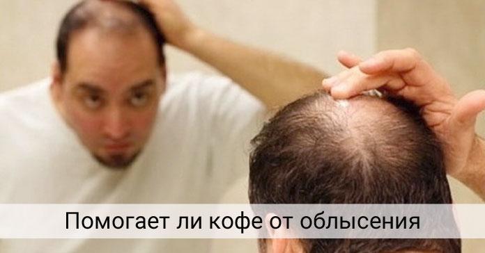 Помогает ли сперма в росте волос
