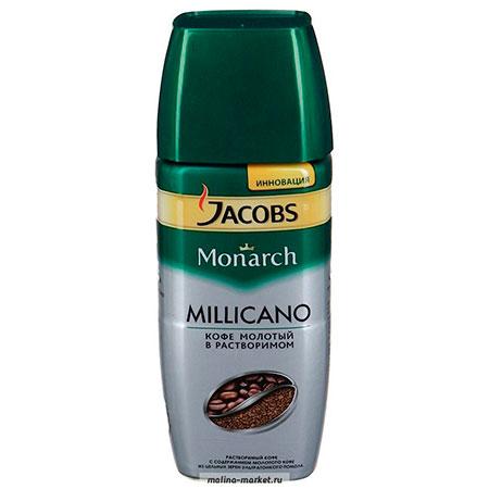 Кофе Jacobs Millicano