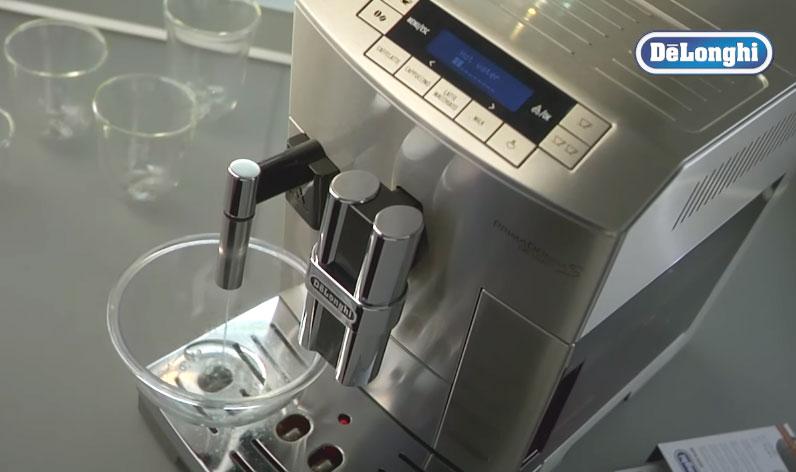 Инструкция декальцинации кофемашины Delonghi