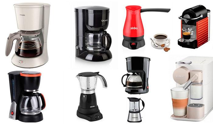 Типы кофеварок